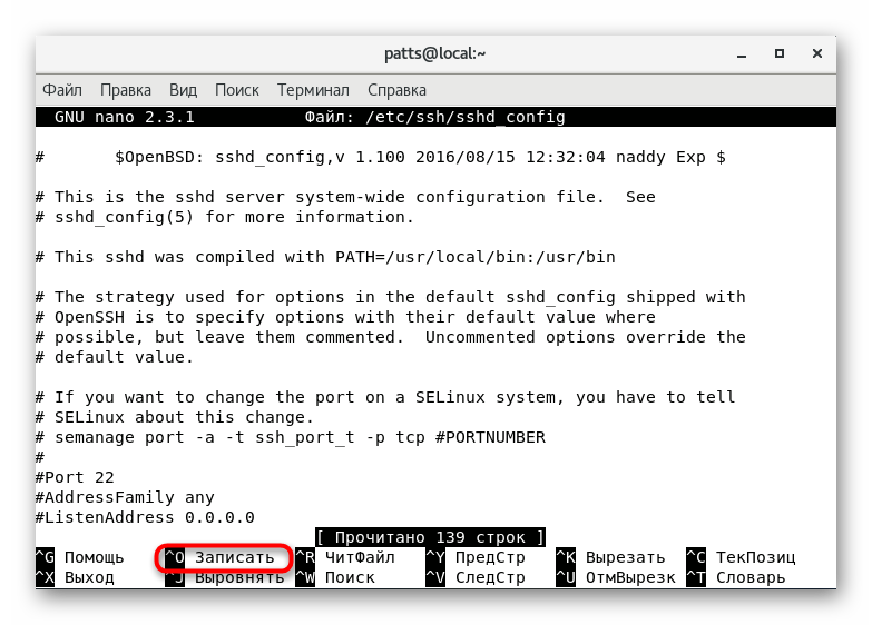 Configuration SSH in CentOS 7   Linux Hub