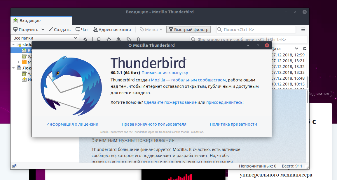 Thunderbird will update the user interface and improve