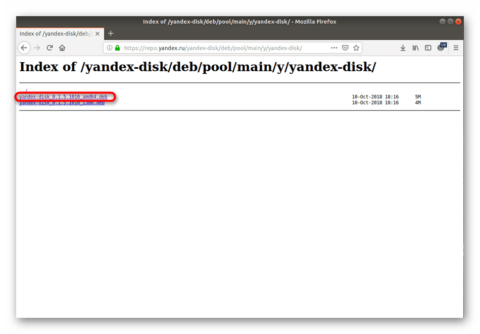 How to install Yandex Disk in Ubuntu | Linux Hub