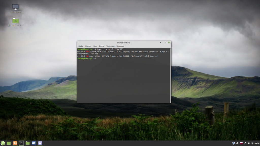 Install Nvidia drivers in Linux Mint