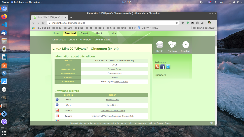 Installation Of Linux Mint 20